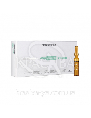 Биоревитализация mesohyal BIOTIN, 1*2мл : Инъекционная косметология
