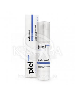 Extreme Cream SPF20 - Щоденний зимовий догляд за обличчям для всіх типів шкіри 50 мл : Piel cosmetics