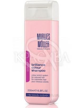 Brilliance Colour Shampoo Шампунь для окрашенных волос, 200 мл :