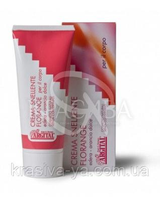 AR Крем для схуднення Florange Slimming Cream Florange, 200 мл :