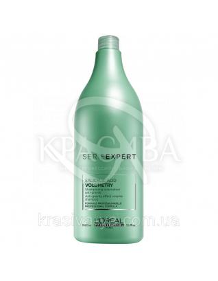 L'oreal Professionnel Volumetry Shampoo - Шампунь для придания объема тонким волосам, 1500 мл : L'oreal Professionnel