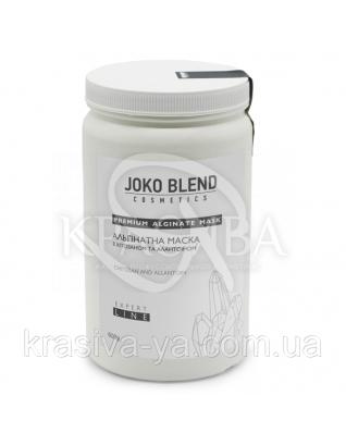 Joko Blend Альгінатна маска з хітозаном та алантоином, 600 г