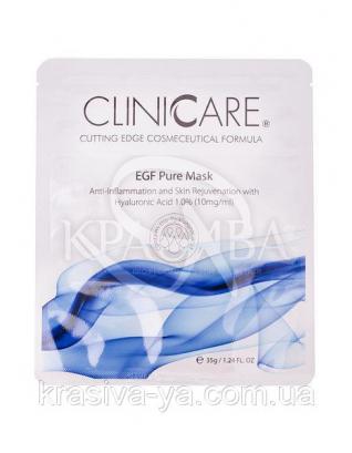 EGF Очищающая маска с 1% гиалуроновой кислотой, 35г