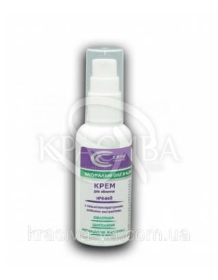 """Натуральний крем для обличчя """"Нічний"""" для всіх типів шкіри (облипиха, абрикосові кісточки, шипшина), 40 мл : Cryo Cosmetics"""