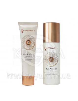 Набор Мультиактивный солнцезащитный крем для лица SPF50 + Мультиактивный спрей-флюид для тела SPF30 : Боксы для косметики