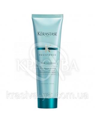 Резистанс Сіман Термік, термоактивний догляд для пошкодженого волосся, 150 мл : Kerastase
