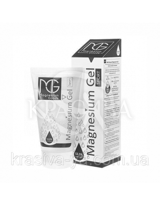 Magnesium Gel Sport Магнієвий гель для спорту і масажу, 150 мл : Гелі для тіла