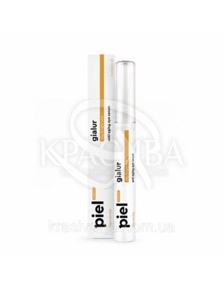 Gialur Rejuvanate-Антивозрастная сыворотка гиалуровой кислоты с эластином и ретинолом для кожи вокруг глаз,30мл :
