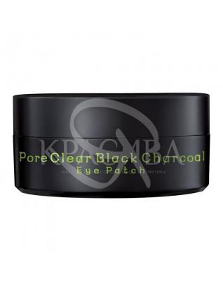 Патчі омолоджуючі з чорним вугіллям для шкіри навколо очей : PureHeal's