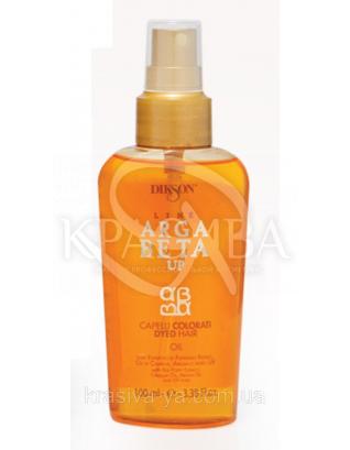 ArgaBeta Up Olio Capelli Colorati Масло для всех типов волос, восстановление, термозащита, 100 мл