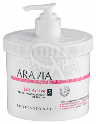 """Aravia Organic Маска з моделюючим ефектом """"Active Lift"""", 550 мл : Засоби від целюліту"""