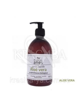 Мыло жидкое Алоэ Вера Aloe Vera флакон, 500 мл