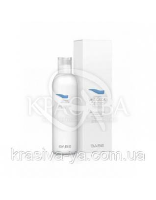 Шампунь від випадіння волосся BABE Hair Anti-Hair Loss Shampoo, 250мл : BABE Laboratorios