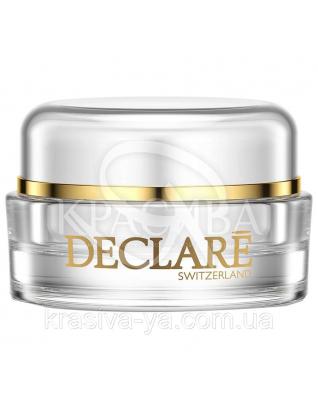"""Комплексный крем для лица """"Мульти Лифт"""" - Multi Lift Re-Modeling Contour Cream, 15 мл : Declare"""