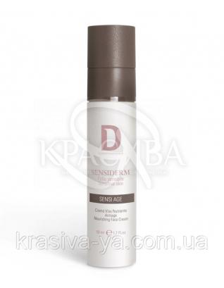 Sensi Age Nourishing Face Cream - Питательный антивозрастной крем для чувствительной кожи, 50 мл