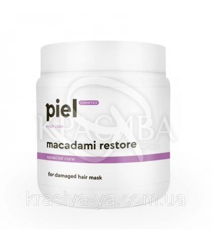 Macadami Mask Restore - Восстанавливающая маска для поврежденных волос, 500 мл - 1
