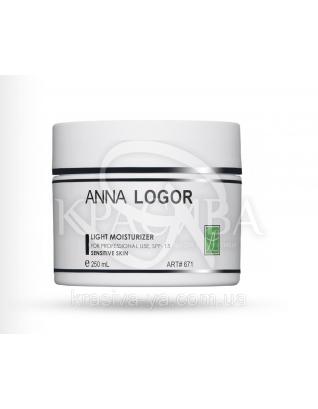 Light Moisturizer for Sensitive Skin Легкий крем для чутливої шкіри 50 мл :