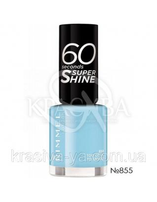 RM 60 Seconds - Лак для ногтей (855-Too Cool To Tango), 8  мл : Лак для ногтей