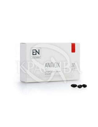 Антиоксидантний захист від передчасного старіння шкіри : Esthen™