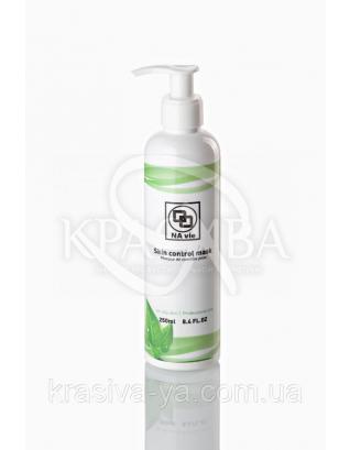 Skin Control Mask Маска для жирної і проблемної шкіри, 100 мл : Navie
