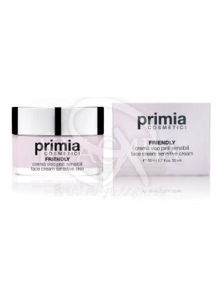 Friendly Face Cream-Sensitive Skin - Крем для чувствительной кожи, 50 мл