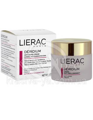Деридиум крем для нормальной и комбинированной кожи, 50 мл : Lierac