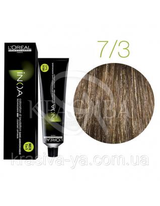 Inoa краска для волос без аммиака 7.3 блондин золотистый, 60 мл : L'oreal Professionnel