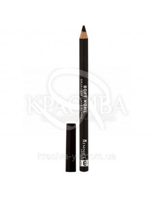 RM Soft Kohl - Карандаш для глаз (061- Jet Black / черный), 1,2 г : Макияж для глаз