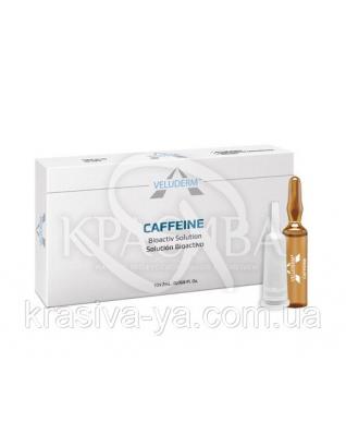 Caffeine 10% - Кофеїн 10%, 5 * 2 мл : Veluderm