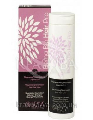 BM Шампунь для придания объема волосам / Hair Pro Volumising Shampoo, 200 мл :