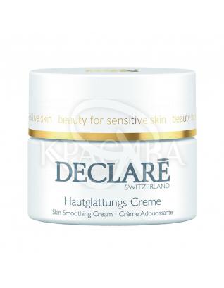 Захисний колагеновий крем для чутливої шкіри Тестер - Skin Smoothing Cream Tester, 50 мл :