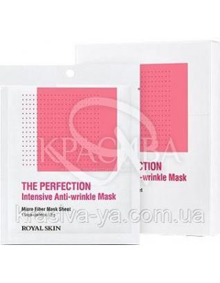 Интенсивно-омолаживающая маска из микрофибры Royal Skin The Perfection Intensive Anti-Wrinkle Mask, 2 шт : Royal Skin