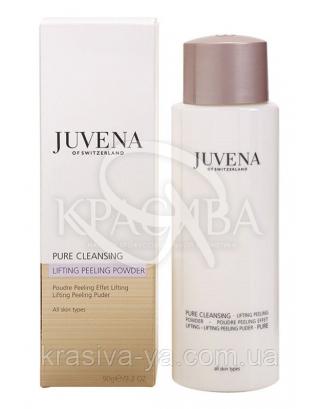 Lifting Peeling Powder - Подтягивающая пилинг-пудра для чувствительной кожи, 90 г