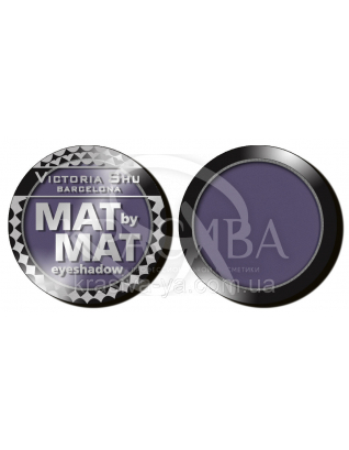 VS Mat By Mat Тени для век матовые 446, 1.5 г : Макияж для глаз