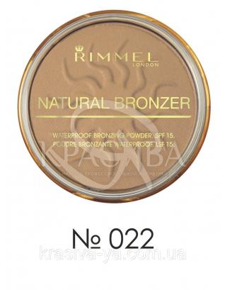 RM Natural Bronzer - Пудра бронзирующая (22-бронза), 14 г : Макияж для лица