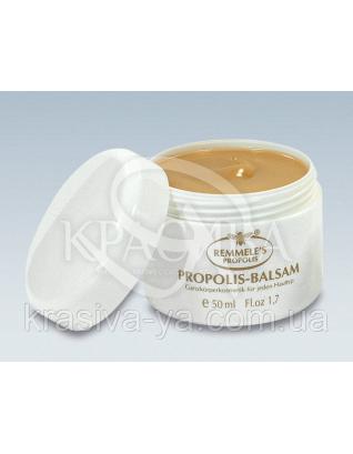 Бальзам - крем Remmele's Propolis, 5 мл : Молочко и бальзамы для ног