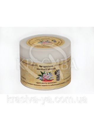"""Натуральная маска для волос """"Для роста волос"""" (экстракт мыльного корня и кайенского перца), 300 мл : Лечение и восстановление волос"""