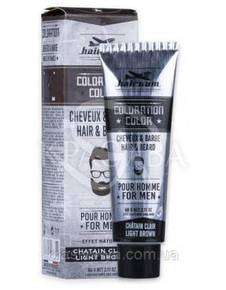 Coloration Color Light Brown Фарба для вусів і бороди 5.1 Світло-коричневий, 60 г : Hairgum