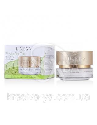 Detoxifying 24H Cream - Крем 24 години Detox, 50 мл :