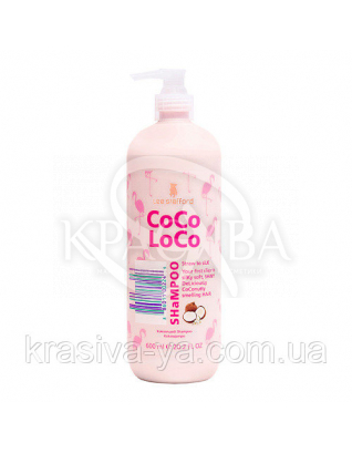 Зволожуючий шампунь з кокосовим маслом Coco Loco Shampoo, 600 мл : Lee Stafford