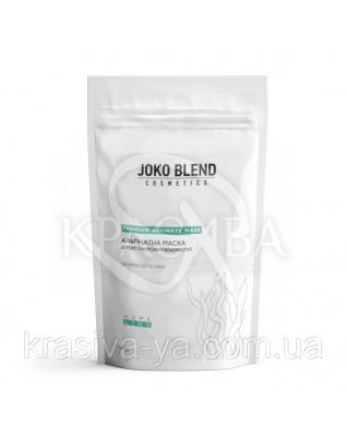 Joko Blend Альгінатна маска детокс з морськими водоростями, 100 г : Joko Blend