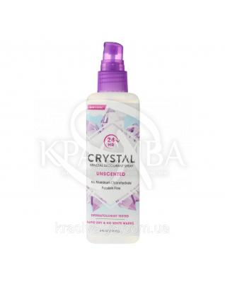 Crystal Body Deodorant Spray - Дезодорант спрей, 118 мл : Дезодоранти