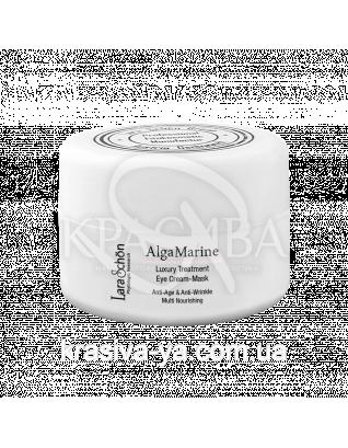 Маска від зморшок для шкіри вокругтглаз, боротьба зі старінням Luxury Eye Treatment Cream-Mask, 25 мл : Lara Schoen