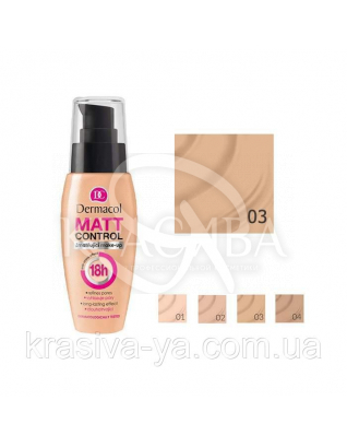 DC Make-up Matt Control 18H 03 Nude Тональний крем матуючий, 30 мл