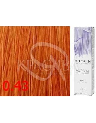 Cutrin Aurora Mixer Orange - Краска-усилитель цвета для волос 0.43 Оранжевый микстон, 60 мл