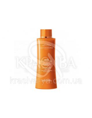 Поживний крем-активатор засмаги Tan activation**, 150мл : Засоби до засмаги