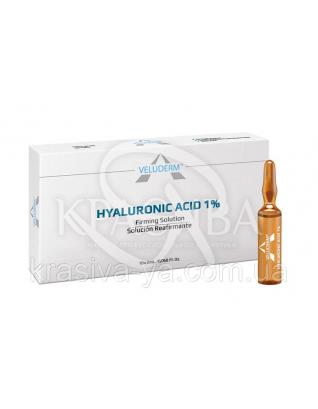 Hyaluronic Acid 1% - Гіалуронова кислота 1%, 2 мл : Veluderm