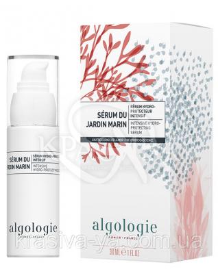 Інтенсивна захисна сироватка - Intensive Hydra-Protecting Serum NEW, 30 мл : Algologie