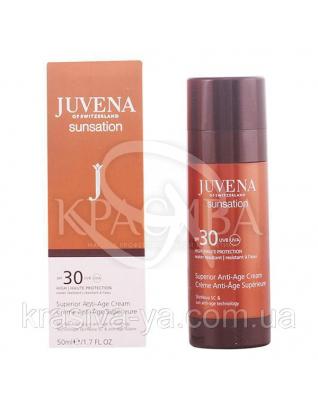 Superior Anti-Age cream SPF30 - Сонцезахисний крем проти старіння SPF30, 50 мл :
