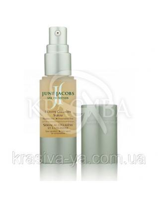 Elastin Collgen Serum - Еластично-колагенова сироватка для обличчя 30 мл